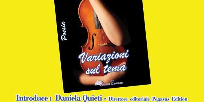 """""""Le Variazioni sul tema"""" di Maria Gabriella Ciaffarini"""