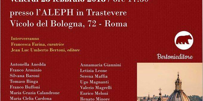 """""""ROMA omaggio in versi"""" all'Aleph in Trastevere"""