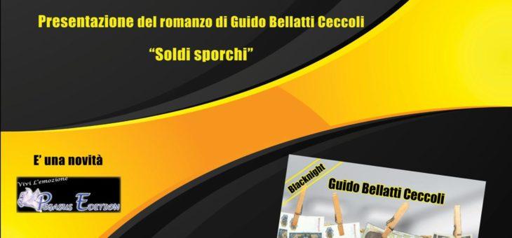 """San Marino: presentazione del romanzo """"Soldi sporchi"""" di Guido Bellatti Ceccoli"""