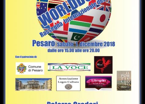 Worldbook 2018 il 1° dicembre a Pesaro