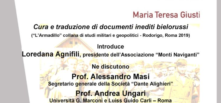 """Presentazione a Rocca di Mezzo: """"Gli internati militari italiani: dai Balcani, in Germania e nell'Urss. 1943-1945"""" di Maria Teresa Giusti"""