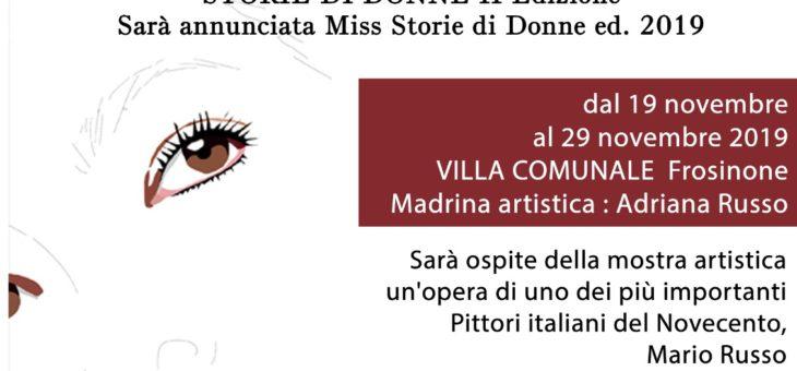 """""""Storie di Donne"""" la rassegna ideata dall'Associazione culturale """"Occhio dell'Arte"""" il 19 novembre a Frosinone"""