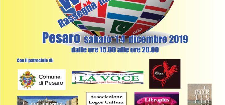 Worldbook 2019 a Pesaro