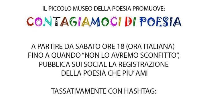Contagiamoci di Poesia con il Piccolo Museo della Poesia di Piacenza
