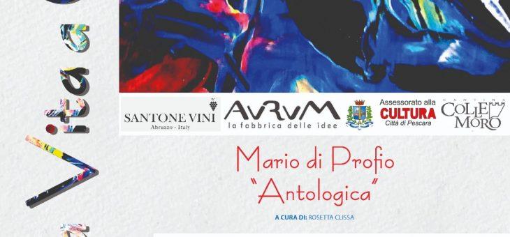 Una vita a colori: Antologica di Mario Di Profio all'Aurum